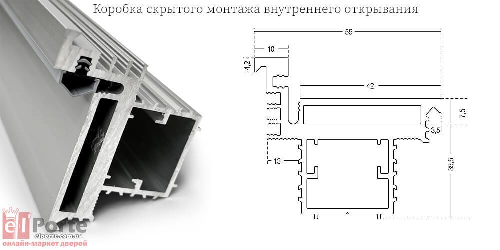 Внутренняя коробка Fdoor